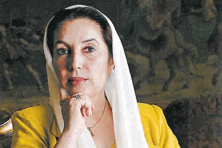 Benazir Bhutto: the new stateswoman