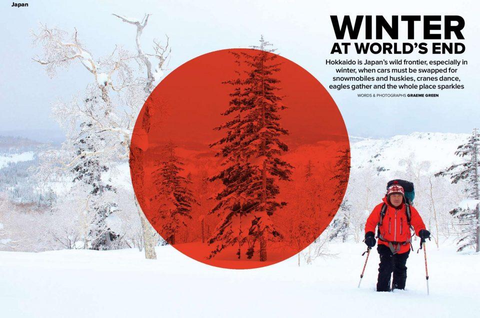 Hokkaido - Winter at world's end